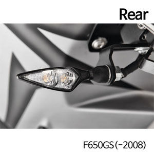 분덜리히 F650GS(-2008) Kellermann micro Rhombus DF indicator - rear left