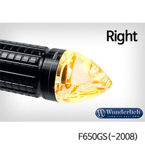 "분덜리히 F650GS(-2008) Motogadget ""m-Blaze cone"" indicator - right - black"
