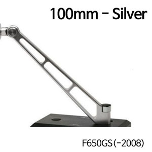 분덜리히 F650GS(-2008) MFW Naked Bike mirror stem - 100mm - silver