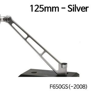 분덜리히 F650GS(-2008) MFW Naked Bike mirror stem - 125mm - silver