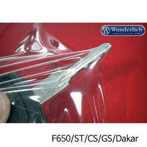 분덜리히 F650ST F650CS F650GS Dakar Universal foil 20 x 30 cm (no applicator fluid included)