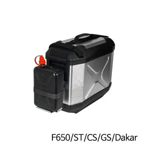 분덜리히 F650ST F650CS F650GS Dakar 2 litre canister incl. support