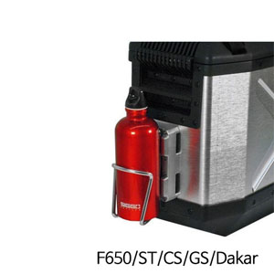 분덜리히 F650ST F650CS F650GS Dakar Hepco & Becker drink bottle holder for Xplorer Top Case