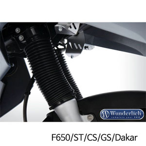 분덜리히 F650ST F650CS F650GS Dakar Gaiter kit