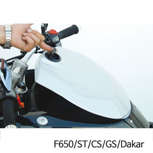 분덜리히 F650ST F650CS F650GS Dakar Bay cover 실버