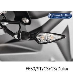 분덜리히 F650ST F650CS F650GS Dakar Kellermann Micro Rhombus PL indicator - front left