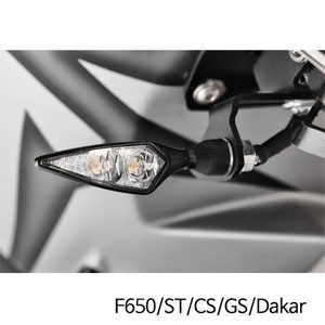 분덜리히 F650ST F650CS F650GS Dakar Kellermann Micro Rhombus PL indicator - front right