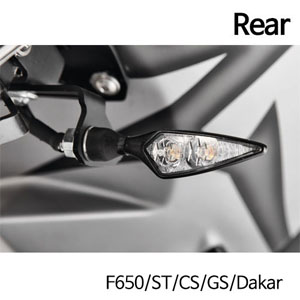 분덜리히 F650ST F650CS F650GS Dakar Kellermann micro Rhombus DF indicator - rear right