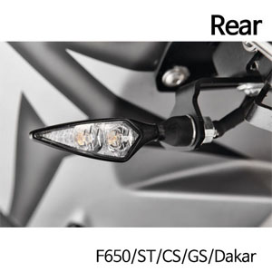 분덜리히 F650ST F650CS F650GS Dakar Kellermann micro Rhombus DF indicator - rear left