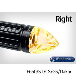 분덜리히 F650ST F650CS F650GS Dakar Motogadget m-Blaze cone indicator - right 블랙