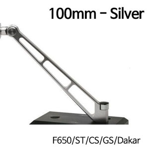 분덜리히 F650ST F650CS F650GS Dakar MFW Naked Bike mirror stem - 100mm 실버