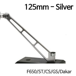분덜리히 F650ST F650CS F650GS Dakar MFW Naked Bike mirror stem - 125mm 실버