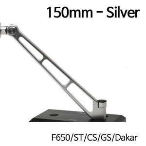 분덜리히 F650ST F650CS F650GS Dakar MFW Naked Bike aluminium mirror stem - 150mm 실버