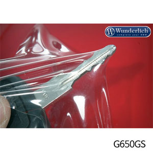 분덜리히 G650GS Universal foil 20 x 30 cm (no applicator/fluid included)