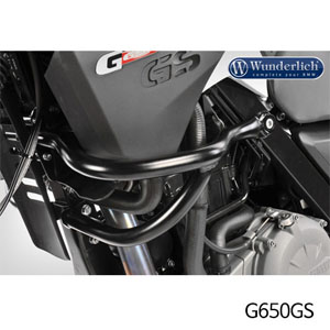 분덜리히 G650GS Engine protection bar - black