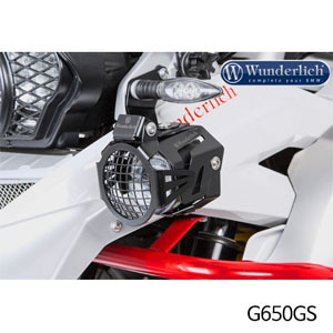 분덜리히 G650GS Auxiliary light protection grill ATON - Set - black