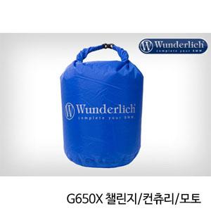 분덜리히 G650X 챌린지/컨츄리/모토 Luggage bag 30L, waterproof - blue