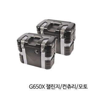 분덜리히 G650X 챌린지/컨츄리/모토 Hepco & Becker Case Set Black Edition - Black&Silver Edition