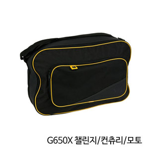 분덜리히 G650X 챌린지/컨츄리/모토 Hepco & Becker Journey Topcase Bag liner TC 42 / TC 50 / TC 52