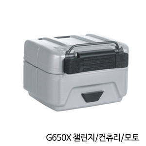 분덜리히 G650X 챌린지/컨츄리/모토 Hepco & Becker GOBI backrest cushion for Top box