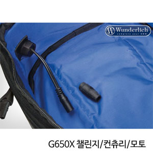 분덜리히 G650X 챌린지/컨츄리/모토 Optimate tank backpack power supply