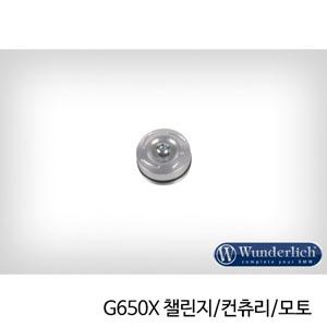 분덜리히 G650X 챌린지/컨츄리/모토 Rear engine mounting cap - silver