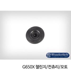 분덜리히 G650X 챌린지/컨츄리/모토 Engine mount cap - titanium