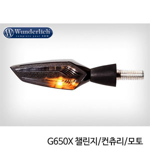 "분덜리히 G650X 챌린지/컨츄리/모토 Motogadget ""m-Blaze Edge"" indicator - left - black"