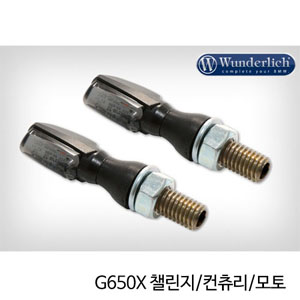 분덜리히 G650X 챌린지/컨츄리/모토 LED tail light indicator pair SPARK tinted - black