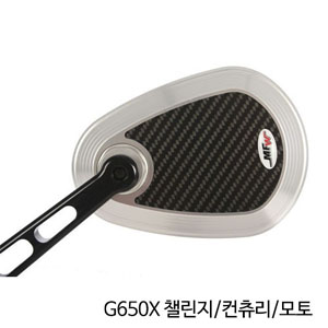 분덜리히 G650X 챌린지/컨츄리/모토 MFW aspherical aluminium mirror body - carbon-silver