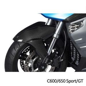 분덜리히 BMW C600 C650 Sport GT 프론트 휀다 카본