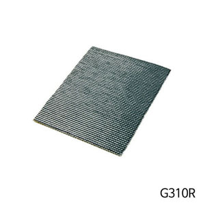 분덜리히 G310R Heat-resistant mat for case
