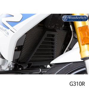 분덜리히 G310R 라지에이터 커버 블랙