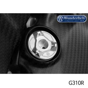 분덜리히 G310R Oil filler plug 실버
