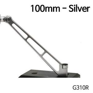 분덜리히 G310R MFW Naked Bike 백미러 stem - 100mm 실버