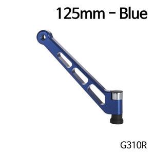 분덜리히 G310R MFW aluminium 백미러 stem - 125mm - blue