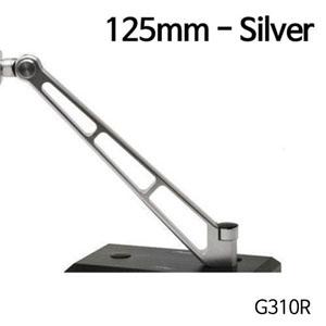 분덜리히 G310R MFW Naked Bike 백미러 stem - 125mm 실버