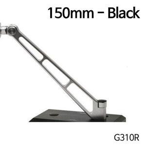 분덜리히 G310R MFW Naked Bike aluminium 백미러 stem - 150mm 블랙