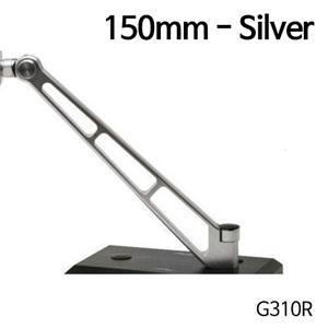 분덜리히 G310R MFW Naked Bike aluminium 백미러 stem - 150mm 실버