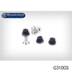 분덜리히 G310GS Spike-Kit for the side stand plate 블랙