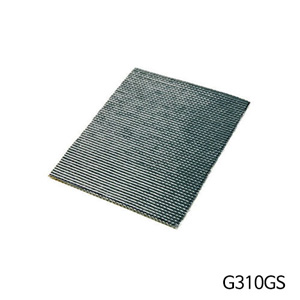분덜리히 G310GS Heat-resistant mat for case