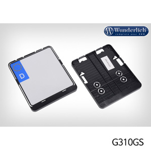 분덜리히 G310GS Number Plate Holder
