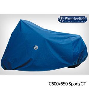 분덜리히 BMW C600 C650 Sport GT 오토바이 아웃도어 커버 블루색상