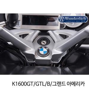 분덜리히 BMW 모토라드 K1600GT GTL 핸들 라이져 실버
