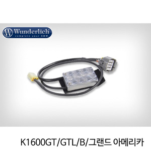 분덜리히 K1600GT GTL B 그랜드 아메리카 Switchgear unit FASTSHIFT