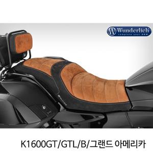 분덜리히 K1600GT GTL B 그랜드 아메리카 driver seat ERGO with seat heater - Cognac
