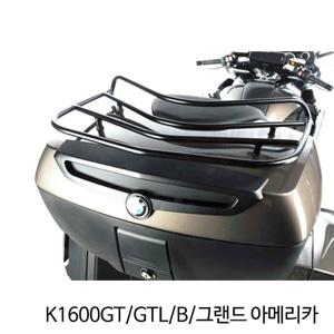 분덜리히 K1600GT GTL B 그랜드 아메리카 Rack for original 탑케이스 블랙