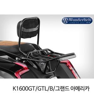 분덜리히 K1600GT GTL B 그랜드 아메리카 luggage rack K 1600 B 블랙