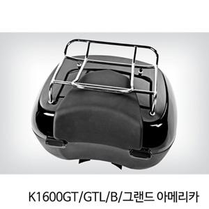 분덜리히 K1600GT GTL B 그랜드 아메리카 탑케이스 rack 크롬