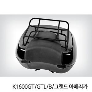분덜리히 K1600GT GTL B 그랜드 아메리카 탑케이스 rack 블랙